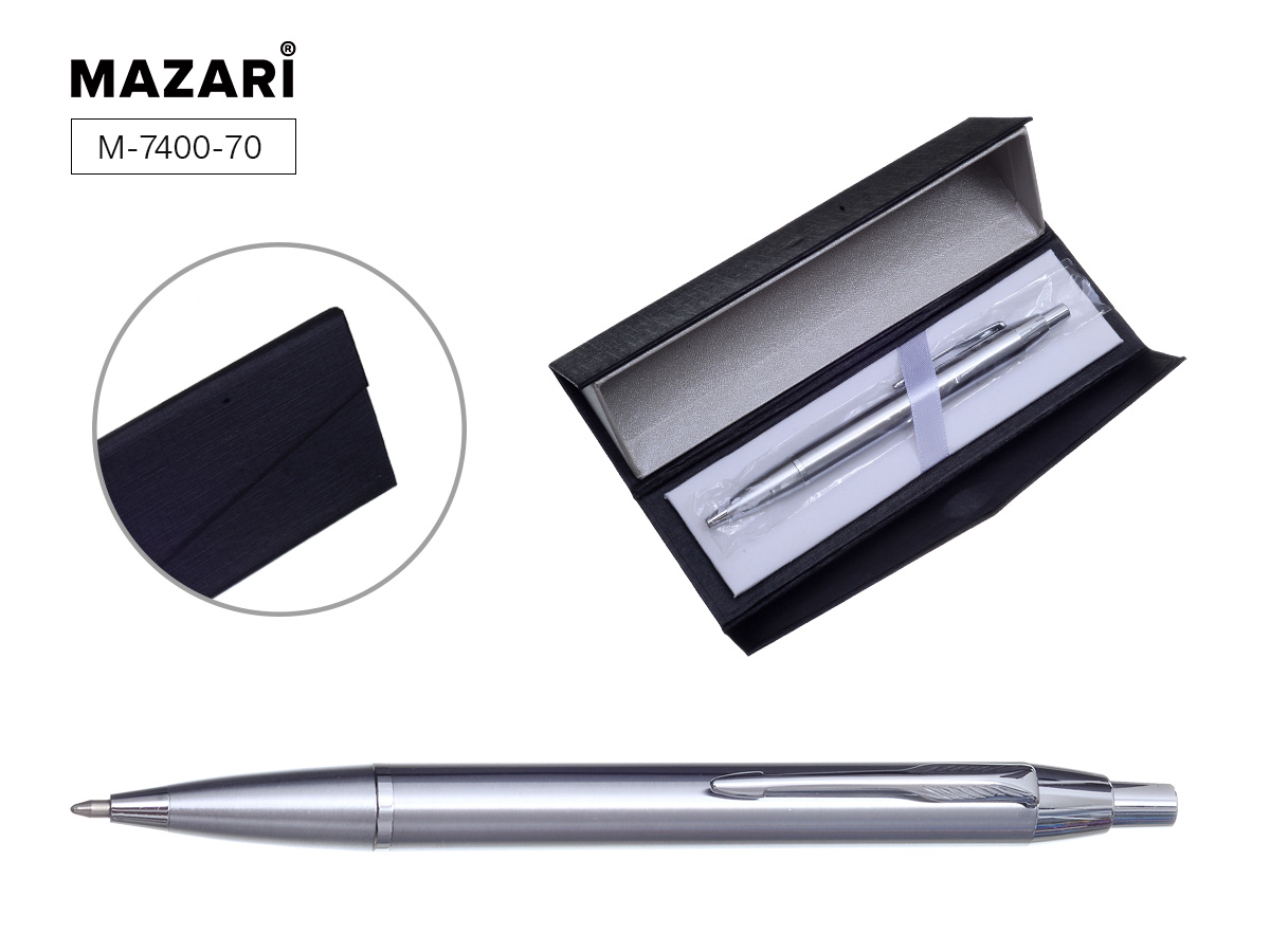 Ручка подар. Mazari Oslo синяя авт 0.7мм корп серебро