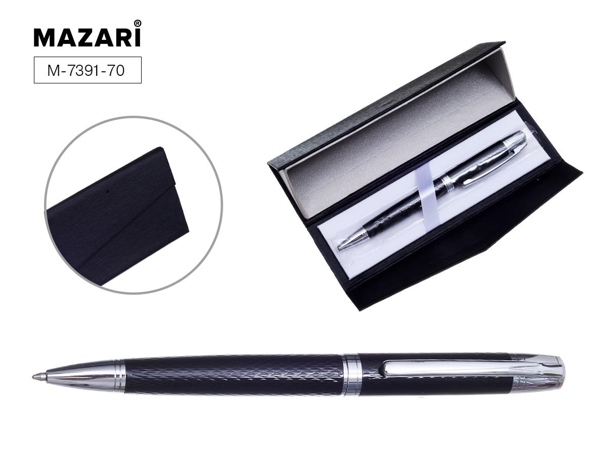 Ручка подар. Mazari GRAGORY поворот синяя 0.7мм футляр