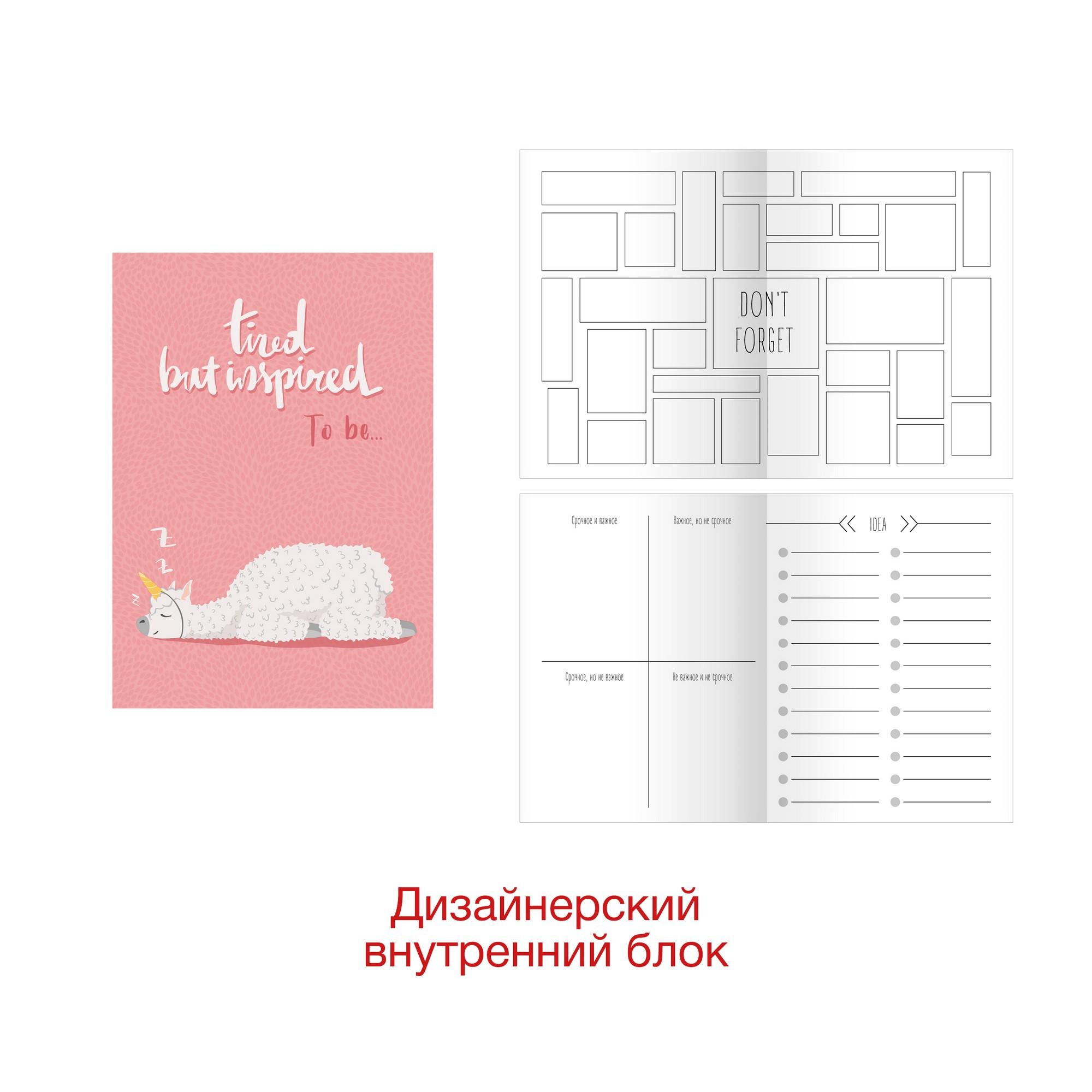 внутренний блок книги вариант жизни