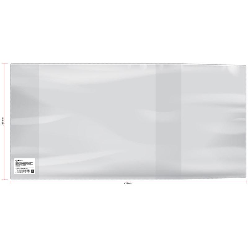 Обложка А5 универс 225*455 120мк для уч и раб тетр ПВХ