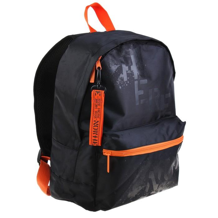 Рюкзак молодежный Hatber Casual Now черный