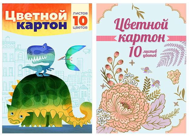 Картон цветной А4 10л 10цв Динозаврики мелован одност в папке
