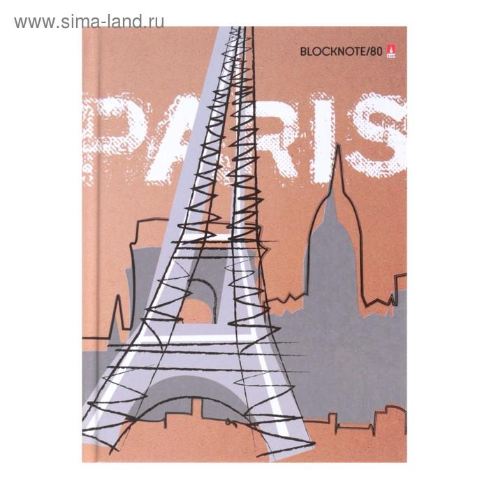 Зап. книжка А6 80л кл Городская мечта. Париж