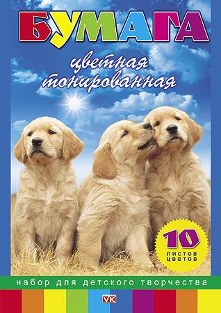 Цв. бумага А4 10л 10цв тонир Три щенка папка