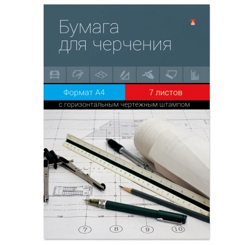 Распродажа Папка для черчения А4 гориз/рамка 7л