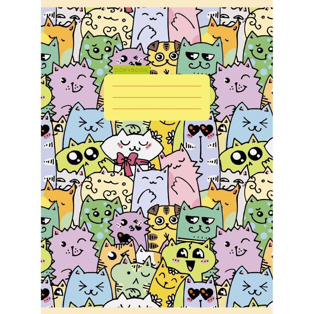 Тетрадь А4 48л кл Разноцветные коты