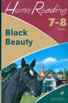 Black Beauty (affter A. Sewll). 7-8 кл.: Учеб.пособие