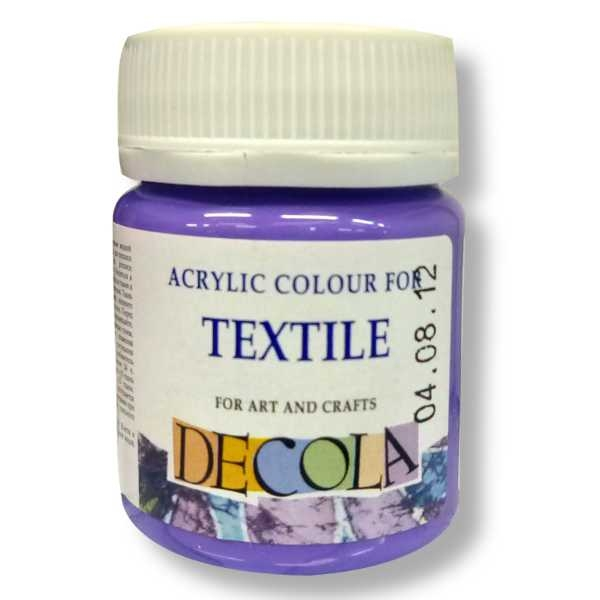 Акрил по ткани Decola Фиолетовая светлая 50мл
