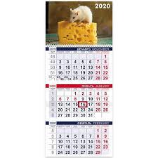 Календарь квартальный 2022 3Кв1гр3_25845 Россия