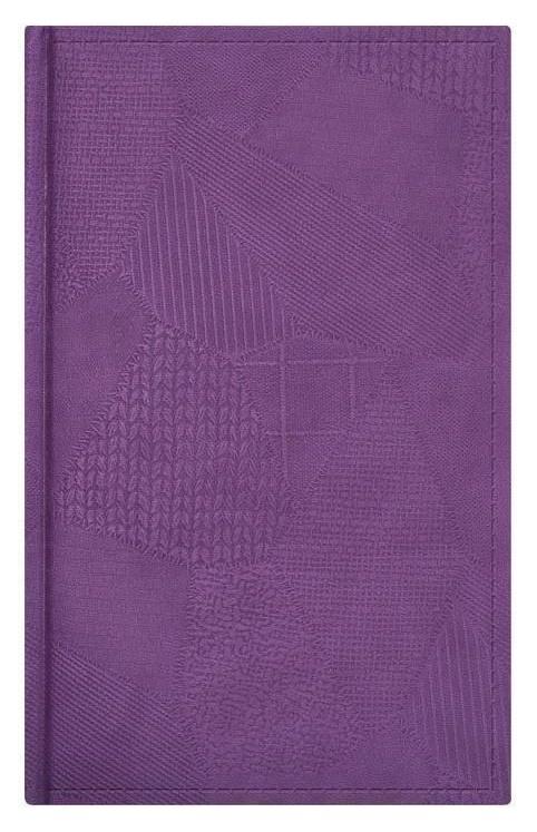 Бизнес/Органайзер кожа А6 Perfect фиолетовый