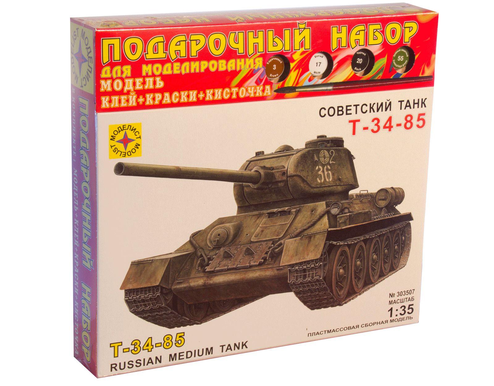 Сборная модель Советский танк Т-34-85 (1:35)