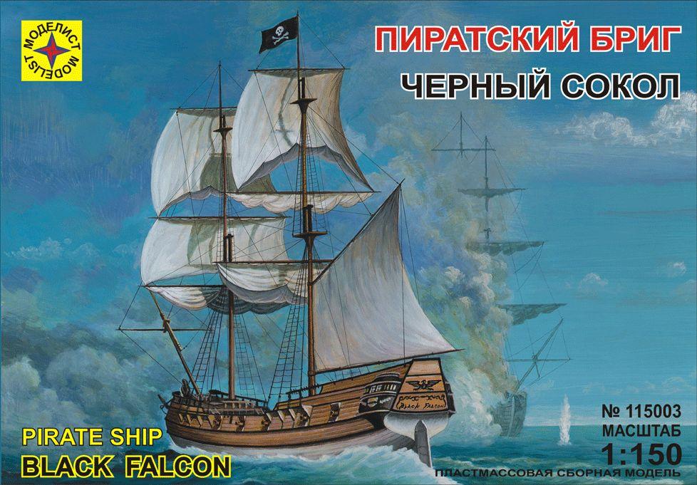 Сборная модель Пиратский бриг Черный сокол 1/150