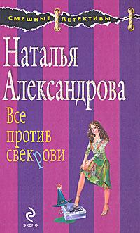 Все прочее - литература: Сборник эссе