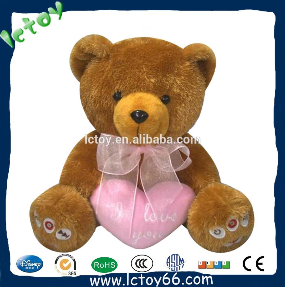 АКЦИЯ19 Анимированная игрушка G4305В Мишка-диктофон