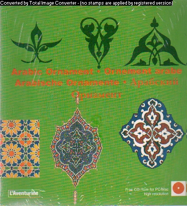 Арабский орнамент = Arabic Ornament = Ornement arabe = Arabische Ornamente