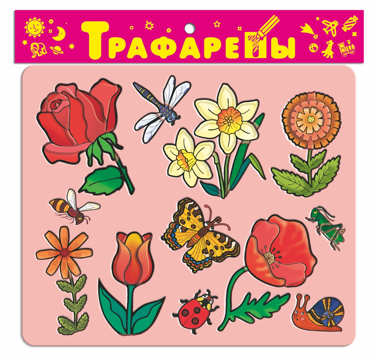 Трафареты Цветы (пластик)