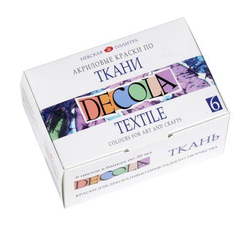 Набор Акриловые краски 6цв по ткани 20мл