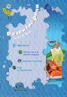 Развитие речи детей 5-6 лет: Программа, метод. рекомендации /+814815/