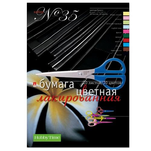 Цв. бумага А4 10л 10цв лакированная
