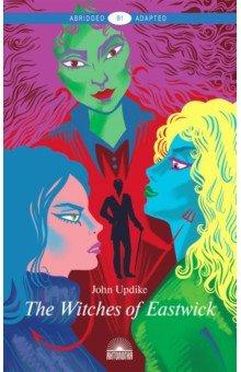 The Witches of Eastwick: Книга для чтения на английском языке. Уровень В1