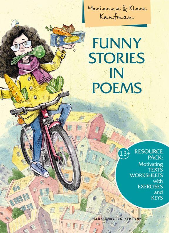 Смешные истории в стихах / Funny stories in poems: Учебное пособие