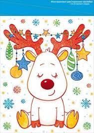 Наклейки 88.449 Новогодние! Сказочный олень! лак, многоразов, двусторон