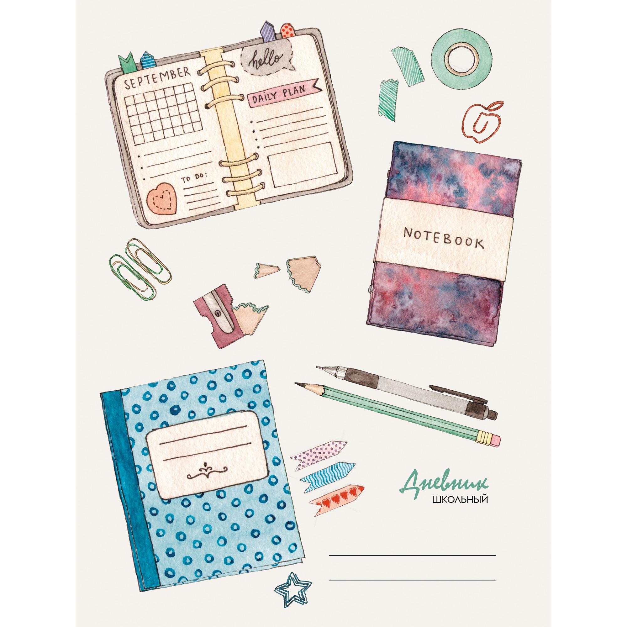 Дневник ст кл Дневник школьницы. Дизайн 2