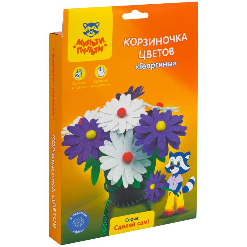 Творч Корзиночка цветов из фетра Георгин