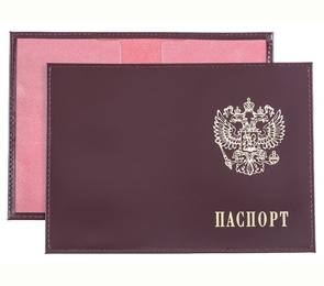 Обложка для паспорта Miland с гербом бордо кожа