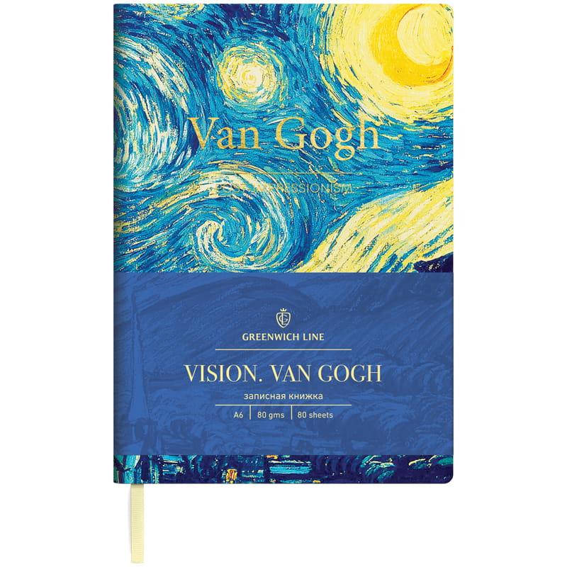 Зап. книжка А6 80л Greenwich Line Vision. VanGogh
