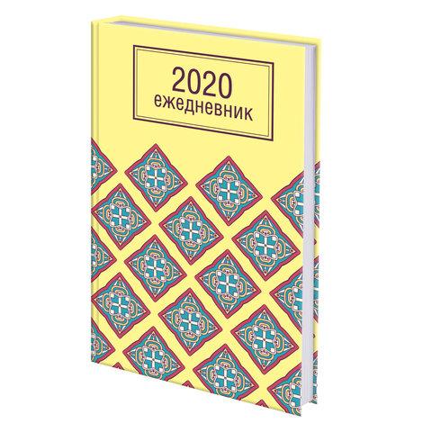 Ежедневник А5 2020г Brauberg Позитив