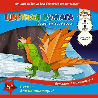 Творч Бумага д/оригами 20*20 8цв Разноцветный дракон папка 80гр