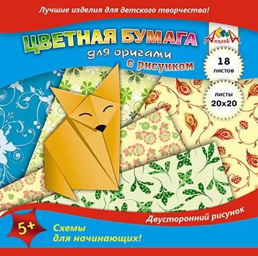 Творч Бумага д/оригами 20*20 18л рис Лисичка двуст папка 60гр