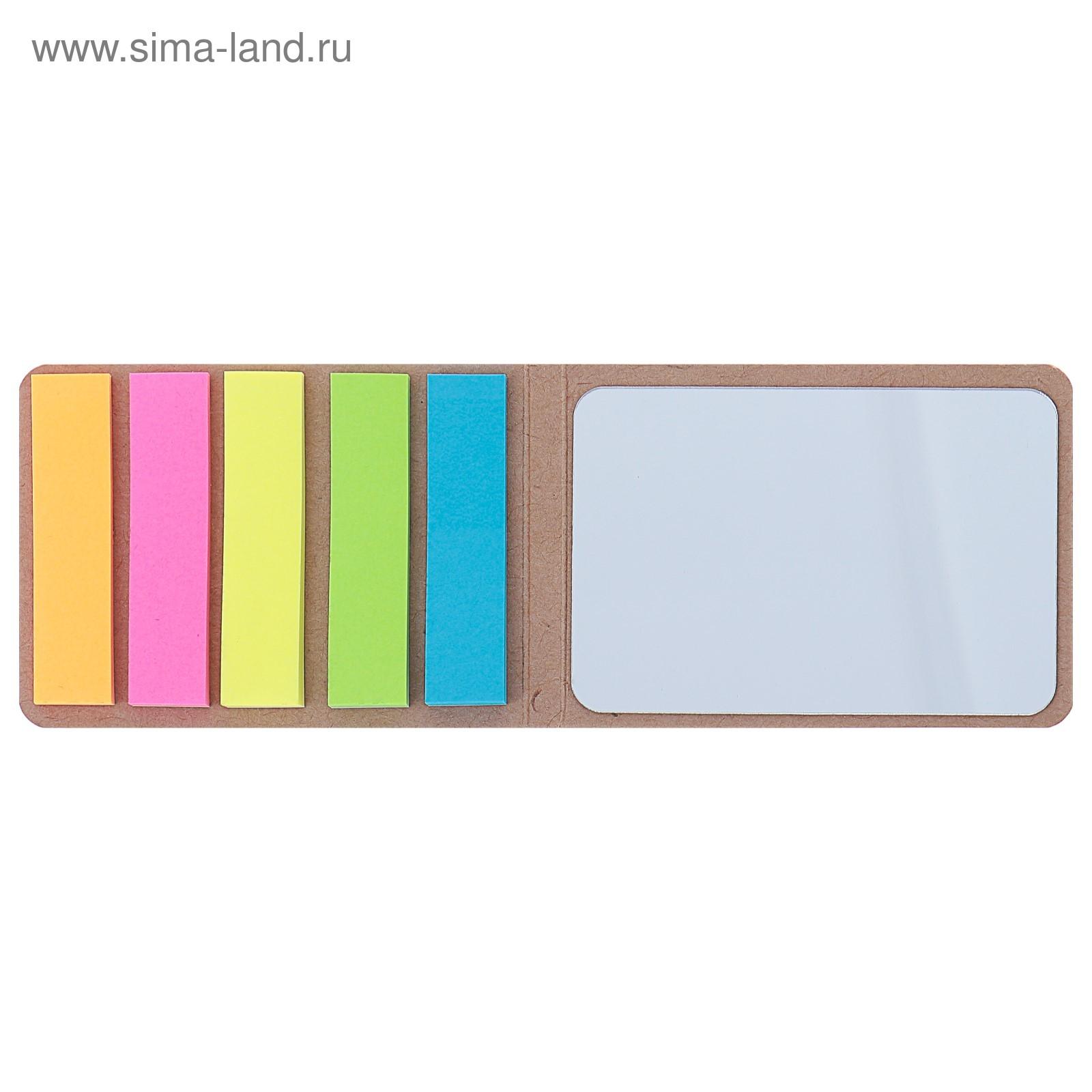 Блок липкий Закладки-разделители 5цв 25л 45*12 неон + Зеркало