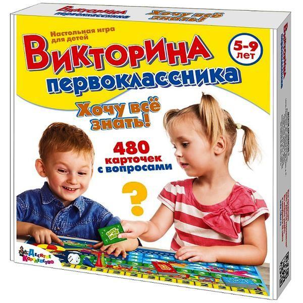 Игра Настольная Викторина Первоклассника Хочу все знать!