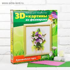 Картины из фоамирана 3D 29*29 Колокольчики