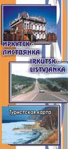 Карта: Иркутск-Листвянка