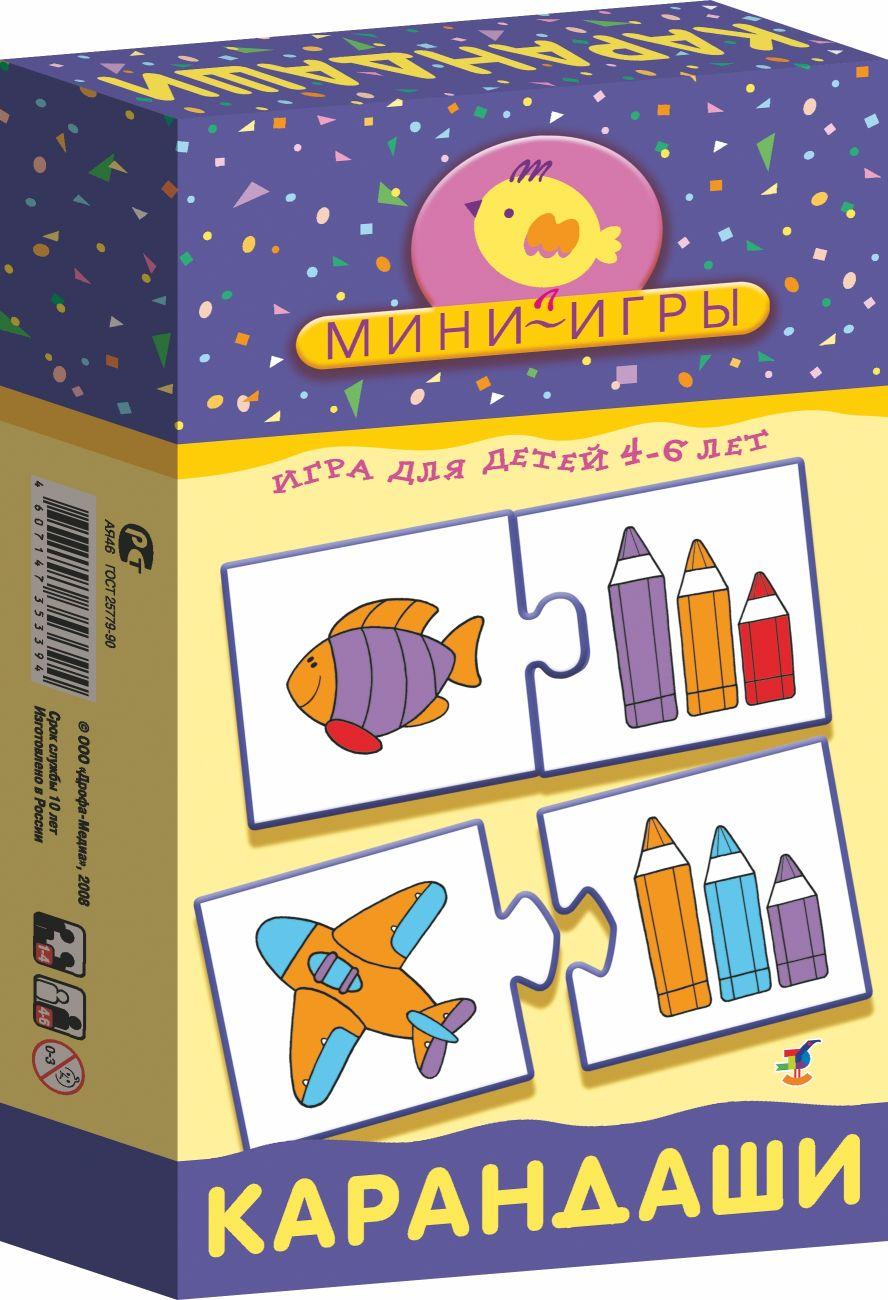 Развивающая Мини-игры Карандаши: Игра для детей 4-6 лет