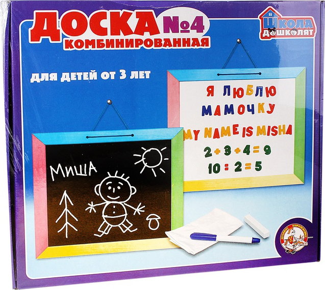 Игра Доска комбинированная №4 (мел, маркер, набор букв, цифр, магниты)