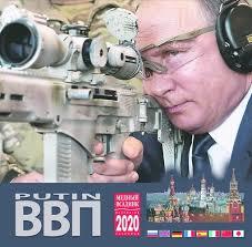 Календарь настенный 2020 КР10-20076 ВВП