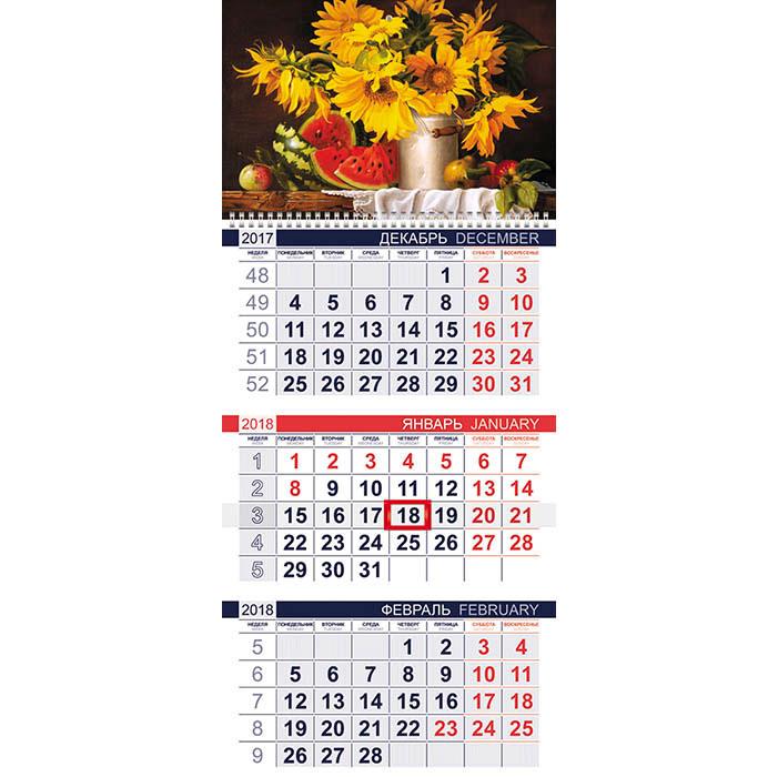 Календарь квартальный 2022 1Кв1гр4ц_25934 Бизнес-центр