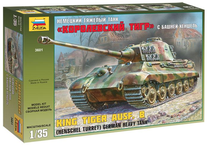 Сборная модель Немецкий тяжелый танк T-VI B Королевский тигр 1/35