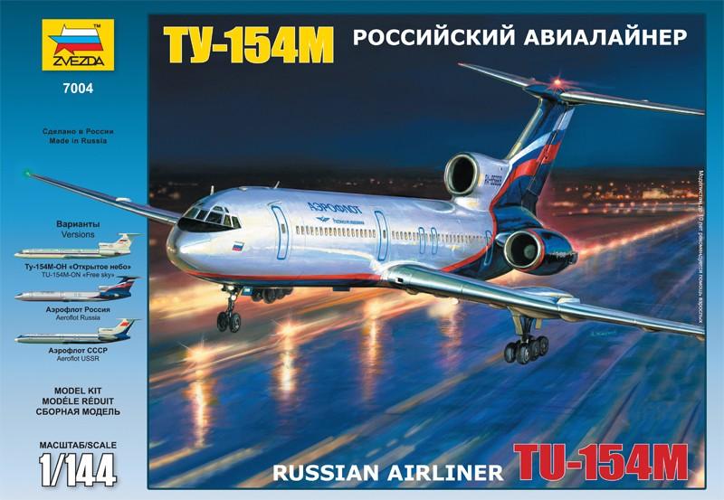 Сборная модель ТУ-154М Российский авиалайнер 1/144