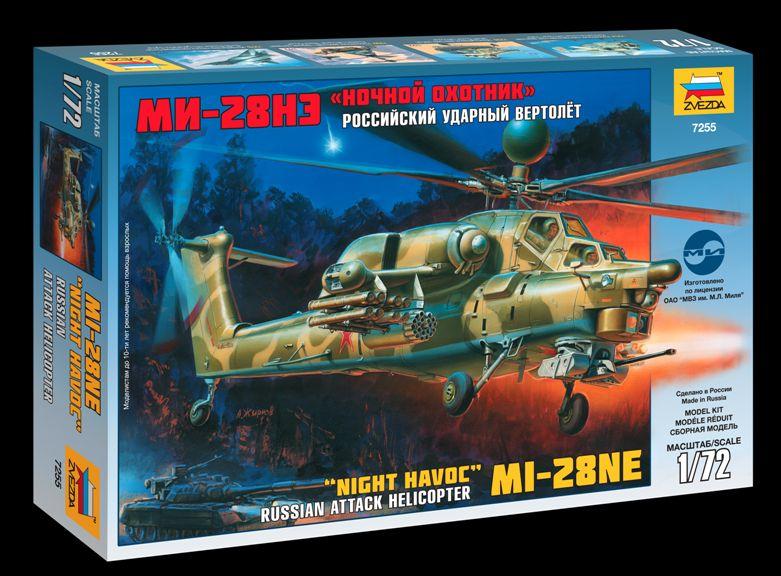 """Сборная модель Ми-28НЭ """"Ночной охотник"""" Российский ударный вертолет"""