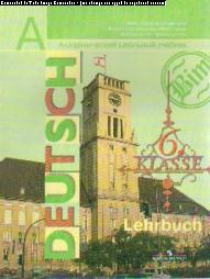 Немецкий язык. 6 кл.: Учебник