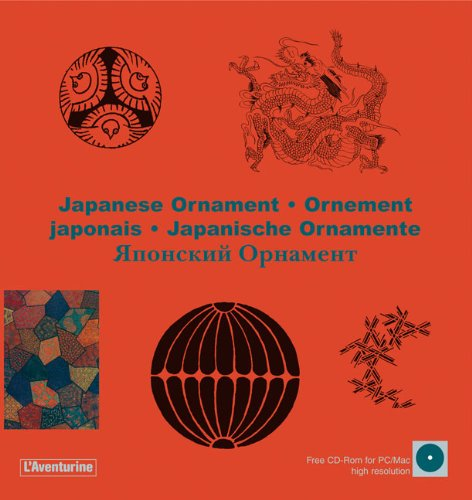 Японский орнамент