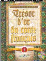 Книга для чтения на французском языке. В 4 вып.: Вып. 4