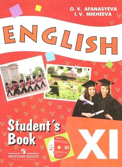Английский язык (English). 11 кл.: Учебник с углуб. изуч. англ. яз/+683214/