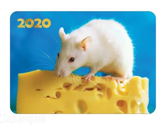 Календарь карманный 2020 Кк7 059734 Знак Года ассорти