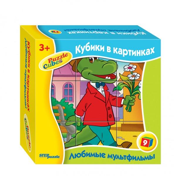 Кубики 9шт Step Любимые мультфильмы Крокодил Гена